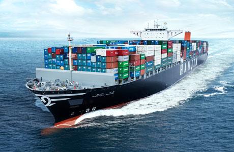 Landing shipping agency