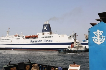 آغاز فعالیت کشتی سانی در مسیر دریایی بین بنادر شهید باهنر و شارجه/ تنوع بخشی به خدمات مسافری در پنج کلاس/ امکان حمل کانتینرهای صادراتی