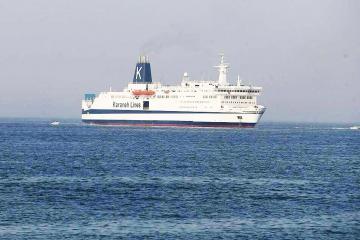 واکنش سفیر ایران در انگلیس به ورود اولین کشتی کروز به کیش